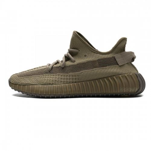 Adidas Yeezy Boost 350 V2 'Earth' - FX9033