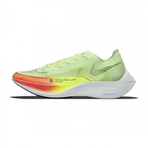 Nike ZoomX VaporFly NEXT% 2 Neon CU4111-700