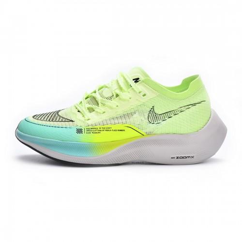 Nike ZoomX Vaporfly NEXT% 2 White Yellow Blue CU4123-700
