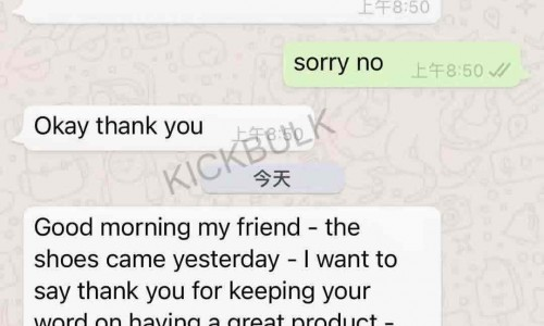Affirmation and comment from a new friend Kickbulk Sneaker shoes customer reviews OFF-WHITE X AIR FORCE 1 LOW 'UNIVERSITY GOLD' DD1876-700